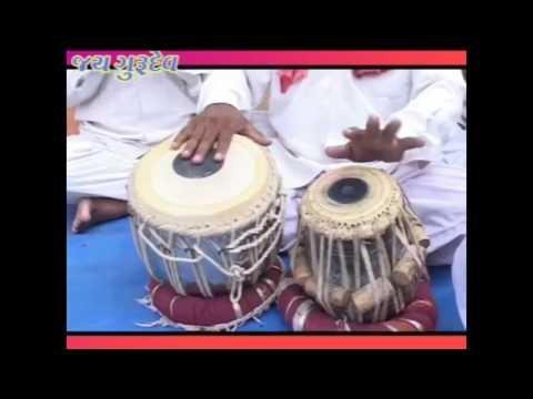 Gopaldas bapu Bhajan