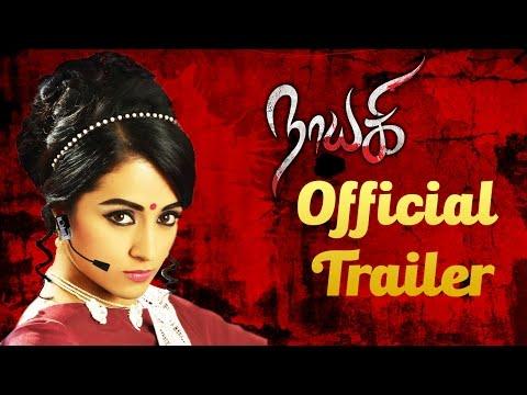 Nayagi Tamil Movie | Official Trailer | Trisha | Ganesh Venkatraman | Sri Thenandal Films