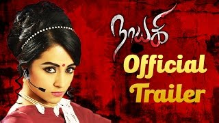 Nayagi Tamil Movie | Official Trailer | Trisha | Ganesh Venkatraman | Sri Thenandal Films
