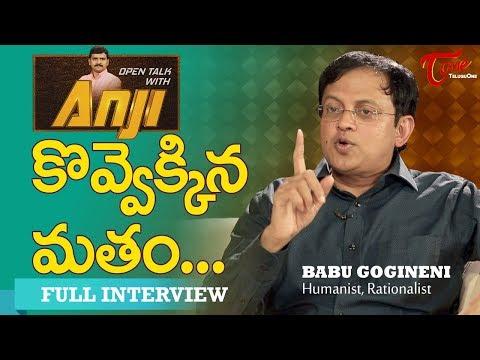 Babu Gogineni Exclusive Interview | Open Talk with Anji | Telugu Interviews - TeluguOne
