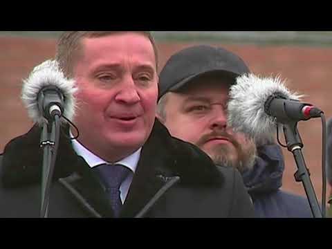 Парад в Волгограде честь 75-летия Сталинградской победы..Stalingrad 1943-2018.