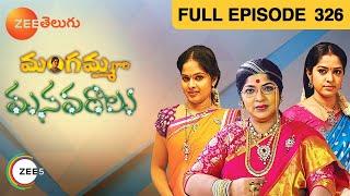 Mangamma Gari Manavaralu - Episode 326 - September 1, 2014