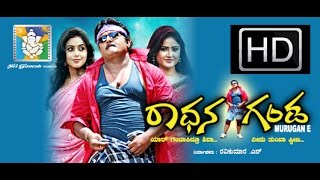 Kannada  New Movie Full | Radhana Gandha | Komal, Poorna