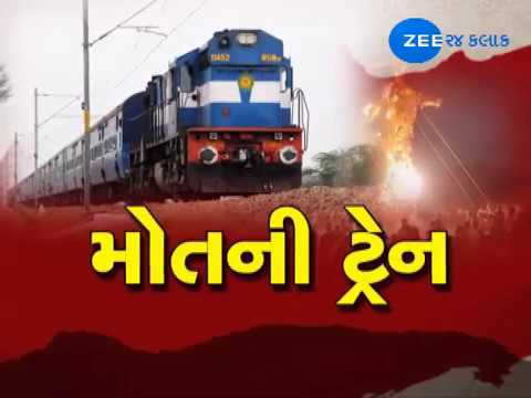 Top news from Around gujarat | 20-10-2018 | Zee24Kalak