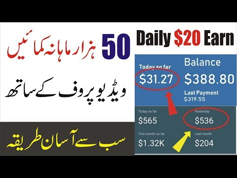 Earn Online 50$ Per day To ADMob & Adsense From Apps/ Best Ways To Earn Money