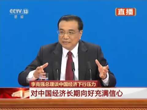 Chinese Premier Li Keqiang on China's economic development