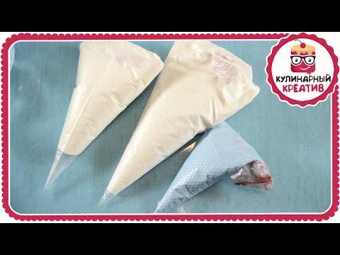 Идеальная глазурь для пряников и печенья / Как приготовить айсинг
