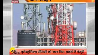 Topline: Business News (Hindi)| 22 Aug, 2016