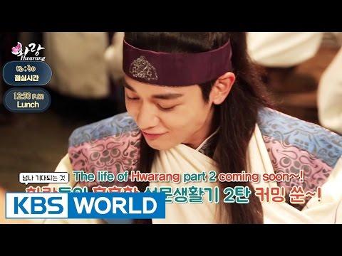 Hwarang: The Poet Warrior Youth | 화랑 [Making Film - ver.2]