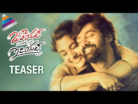 Nivetha Thomas's Juliet Lover of Idiot Movie Pre Teaser | Naveen Chandra | Telugu Filmnagar