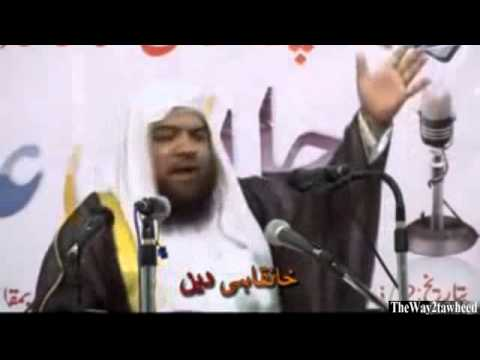Sheikh Meraj Rabbani Challenging The World ,,, video