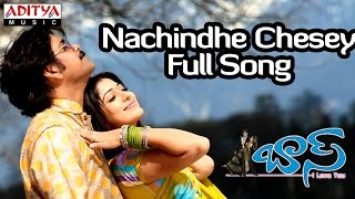Nachindhe Chesey Full Song || Boss Telugu Movie || Nagarjuna, Nayantara