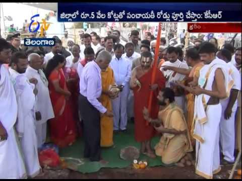 No Power Cuts In This Summer, CM KCR Assures Telangana People On The Visit Of Karimnagar