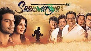 Saanwariya - Khatu Shyam Ji Ki Amar Gaatha