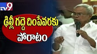 CPM Madhu speaks at Round Table meet for AP Special Status