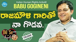 Indian Human Rights Activist Babu Gogineni Exclusive Interview    Dil Se With Anjali #29