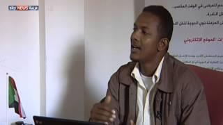 إنشاء أول بنك إلكتروني للدم في السودان