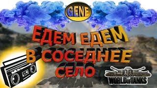 World of Tanks Качаем O-I Exp | P26/40   ГК