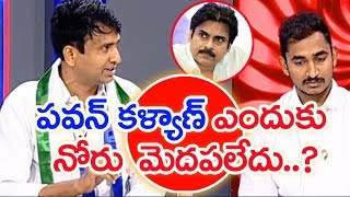 War Of Words Between TDP And BJP Leaders Over RailWay Zone | SUNRISESHOW #5