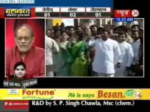 Mulayam Singh Yadav, Akhilesh Yadav & wife Dimple cast vote today