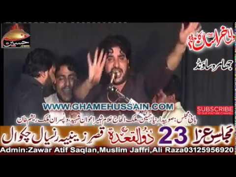 Live Majlis 27 july 2019 Ranisal Nazad kallarkahar ....Chakwal