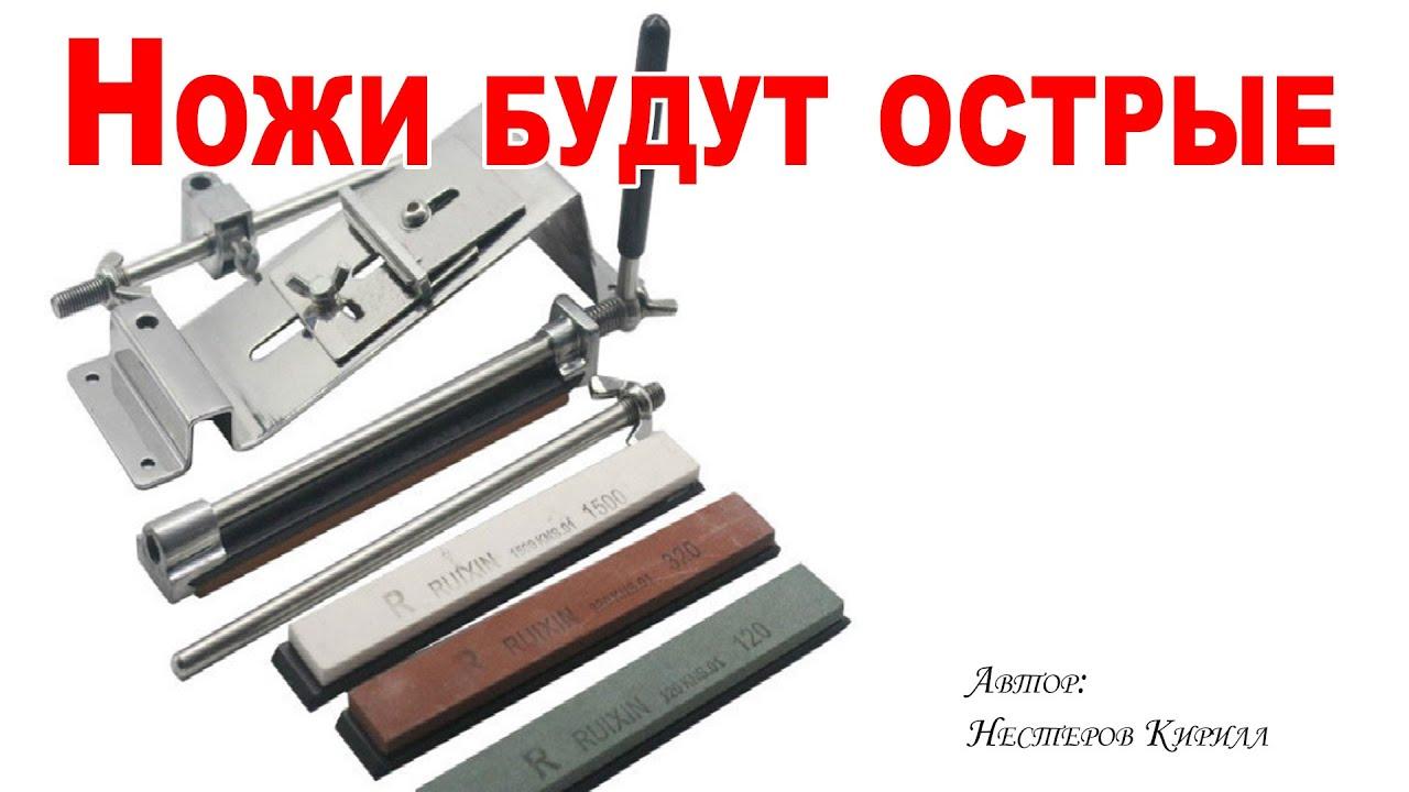 Станок для заточки ножей рейсмуса чертежи и размеры