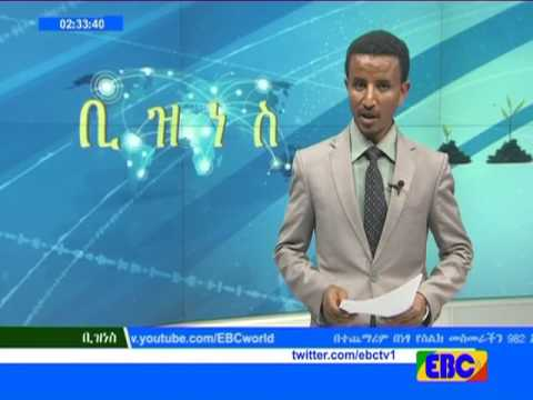 Business Eve News Ebc May 23 2017