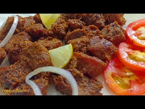 Mutton Barrah Recipe  | Bakra Eid Special Recipe