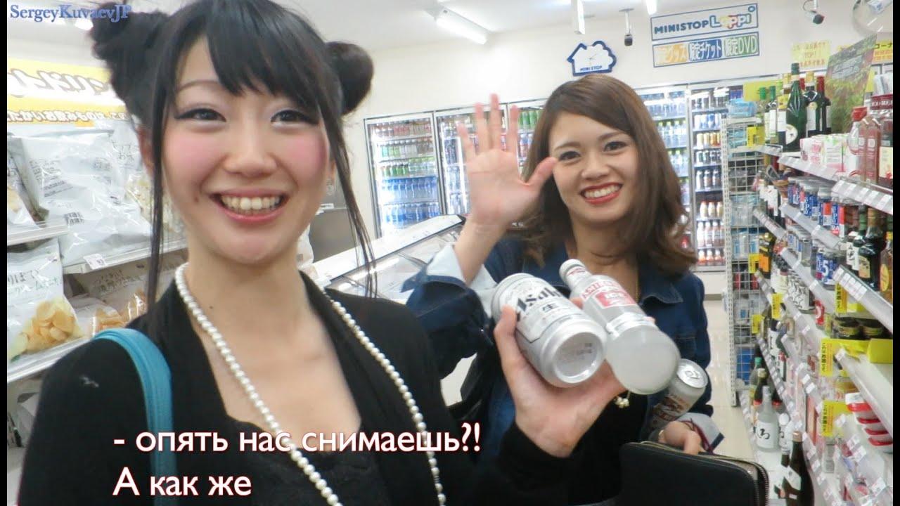 Пьяная японка не может 11 фотография