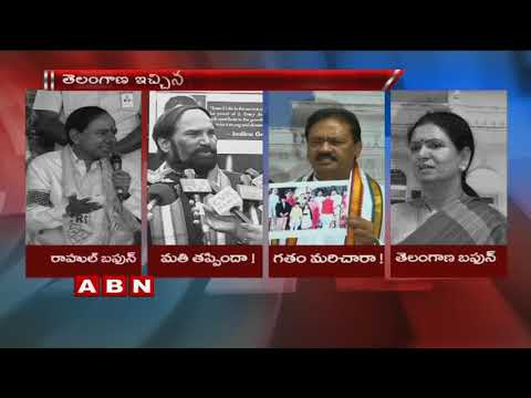 T Congress leaders responds on CM KCR's comments on Rahul Gandhi