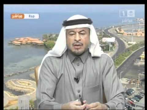 Medical care in Private health sector in Saudi Arabia