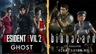 Resident Evil 2 Remaker - Speedrun + the ghost survivor + Resident Evil HD - Speedrun Any% jill