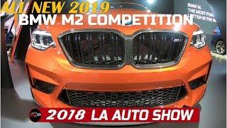 2019 BMW M2 Competition Exterior Walkaround - 2018 LA Auto Show