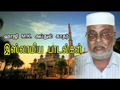 Latest Islamic Songs - Tamil.flv video