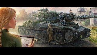 18+ Пробный стрим World of Tanks 20.01.2015. Выполнение ЛБЗ.