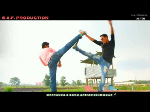 Upcoming S.A.F. production a Bodo Action Film Rang रां || (Money) 2018