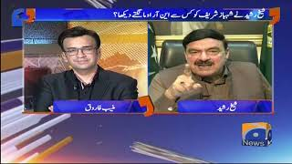 Aapas Ki Baat - 19 March 2019