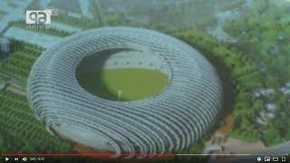 কেরানিগঞ্জে হবে আন্তর্জাতিকমানের স্টেডিয়াম! | খেলাযোগ | Khelajog | Sports News | Ekattor TV