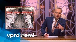 Bio-industrie - Zondag met Lubach (S07)