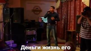 Аркадий Кобяков   Лягушка ( субтитры)
