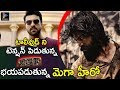 Tollywood Young Heroes Are Tensed Of KGF Movie Rage || Kannada Movies || TFC Film News