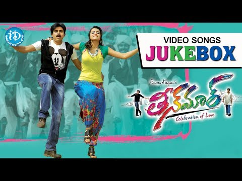 Teenmaar Full Songs Video Juke Box - Pawan Kalyan, Trisha, Kriti Kharbanda video