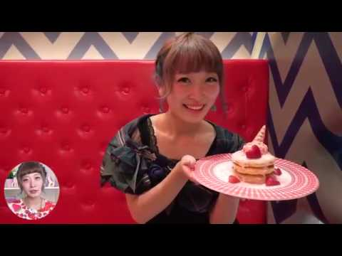 Kawaii Monster Cafe in Tokyo ... I Must Go !!