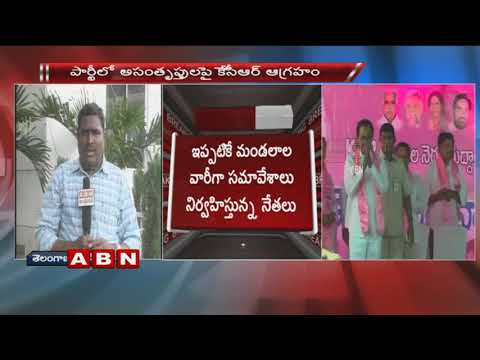 Minister KTR and Kadiyam meeting with station Ghanpur senior Leaders || Telangana || ABN Telugu