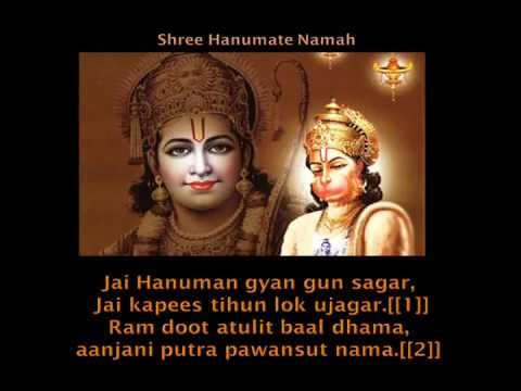 Hanuman Chalisa by Udit Narayan ji with Lyrics in English.wmv