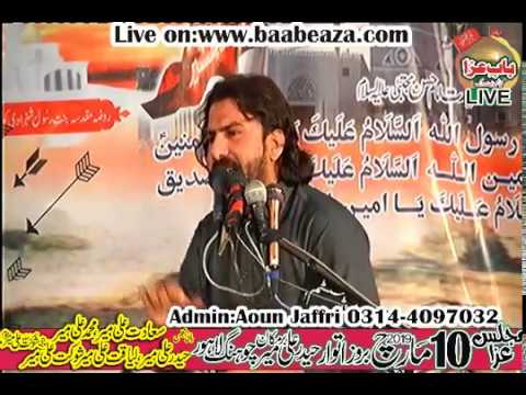 Majlis 10 March 2019 Choung Lahore Zakir Shafqat Raza Shafqat (www.baabeaza.com)