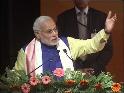 PM's speech at the Inauguration of The Assam Tribune  Platinum Jubilee Celebrations