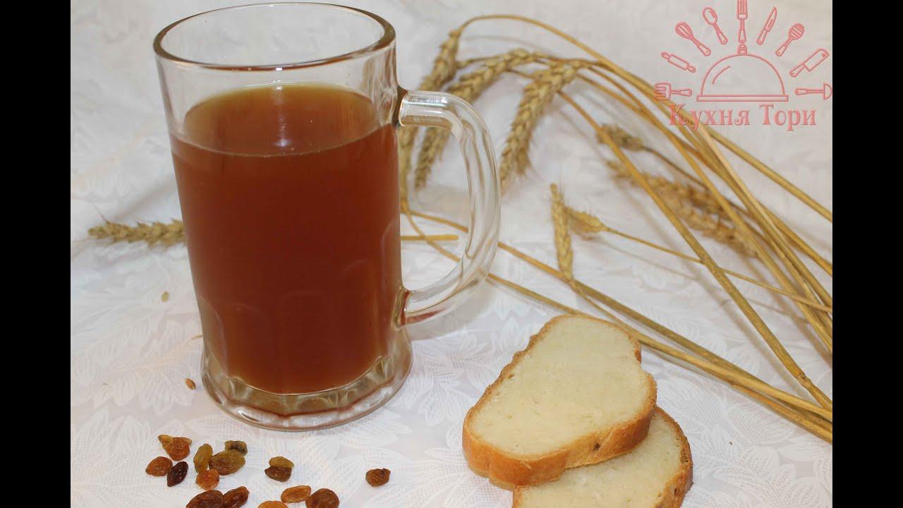 Квас в домашних условиях из ржаного хлеба - 4 рецепта