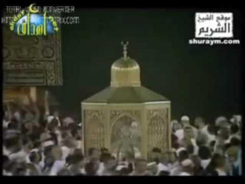 Video tata cara umroh dan manasik haji_part 1