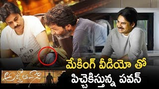 Agnyaathavaasi Movie Making Video | #AgnyaathavaasiTeaser | Pawan Kalyan